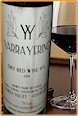 Yarra Yering Dry Red No1 2005