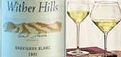 Wither Hills Wairau Valley Sauvignon Blanc